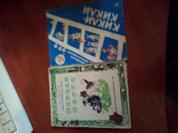Отдается в дар Детские книжечки из прошлого СССР